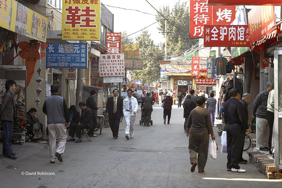 Shopping-street-in-Old-Beijing-China